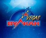 Обзор бонусов казино Вулкан Вегас