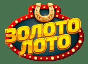 Обзор бонусов в казино ЗолотоЛото